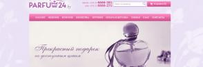 Проектирование и разработка интернет-магазина Parfum24.by