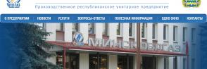 Редизайн корпоративного сайта Минскоблгаза