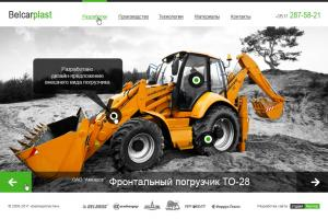Разработка корпоративного сайта