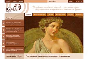 Редизайн сайта мастерской по реставрации IGMA