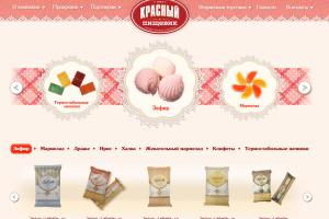 Редизайн сайта-каталога OAO «Красный пищевик»