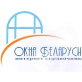 Отзыв клиента: Интернет справочник Окна Беларуси
