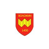 Администрация Воложинского района
