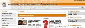 Церковь Христиан Веры Евангельской в Республике Беларусь