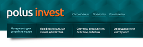 Дизайн корпоративного сайта компании