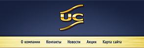 Редизайн сайта United Company