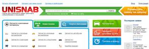 Разработка портала UNISNAB.by