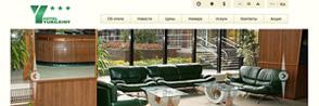 Разработка сайта  гостиничного комплекса