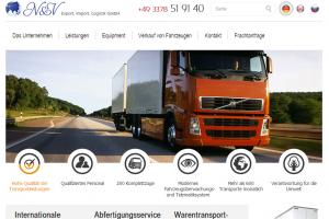 Создание сайта для N&V Export, Import, Logistik GmbH
