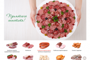Редизайн сайта Брестского мясокомбината