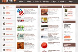 Создание портала с форумом Proplitku.by